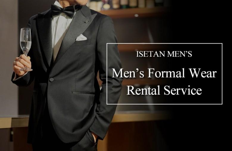 個性を追求する男性へ!メンズフォーマルウェアのレンタルサービス開始