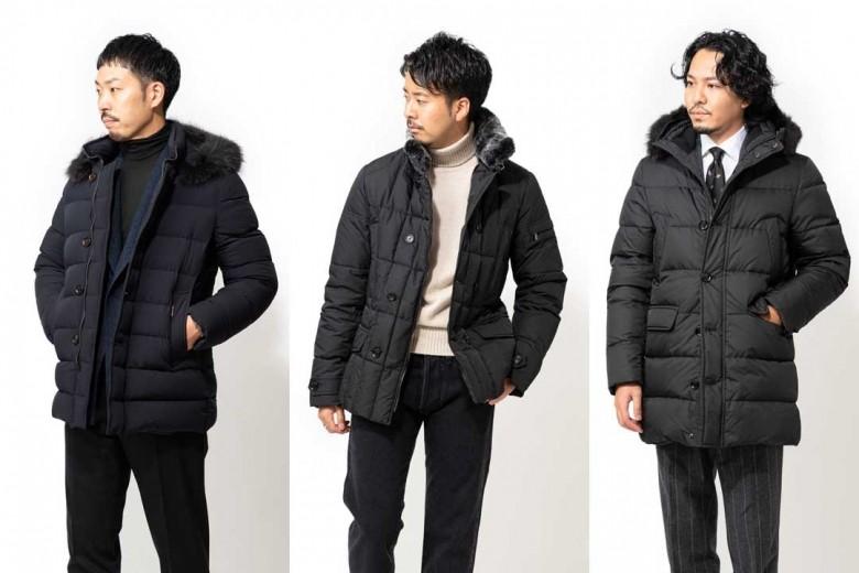【特集】2021年の冬は大人ダウン<ムーレー>を着たい!伊勢丹スタッフが着る大定番&おすすめモデル徹底比較
